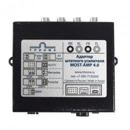 Адаптер усилителя Most-AMP 4.0