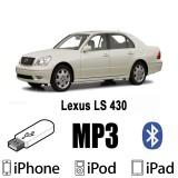 USB MP3 адаптеры для Lexus LS 430