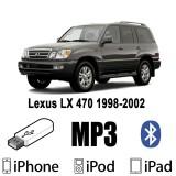 USB MP3 адаптеры для Lexus LX 470h
