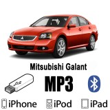 USB MP3 адаптеры для Mitsubishi Galant