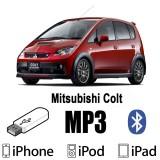 USB MP3 адаптеры для Mitsubishi Colt