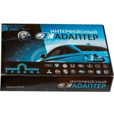 USB MP3 адаптер Флиппер-2 VAG-Flip (тип A) для Volkswagen Sharan 1998-2007