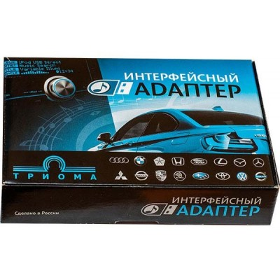 USB MP3 адаптер Флиппер-2 VAG-Flip (тип B) для Audi Allroad 2003-2005