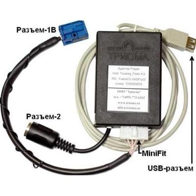 USB mp3 адаптер Флиппер 2 (тип Chrysler Din8)