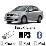 USB MP3 адаптеры для Suzuki Liana