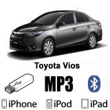USB MP3 адаптеры для Toyota Vios