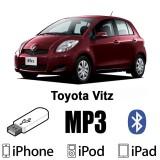 USB MP3 адаптеры для Toyota Vitz