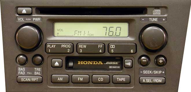 mp3 магнитола для Honda Saber 2MB0