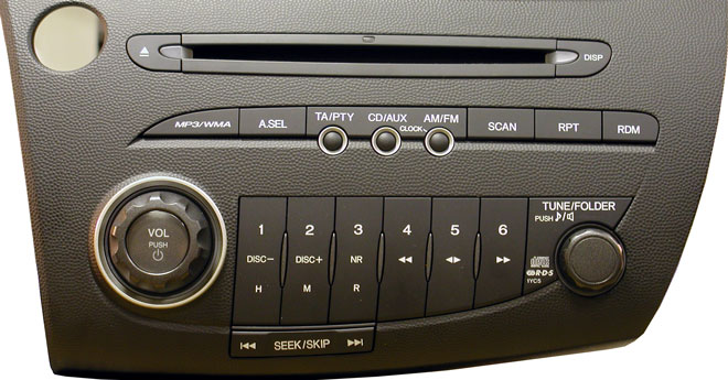 магнитола mp3 для Honda Civic 5D 1YC5, 1YCD