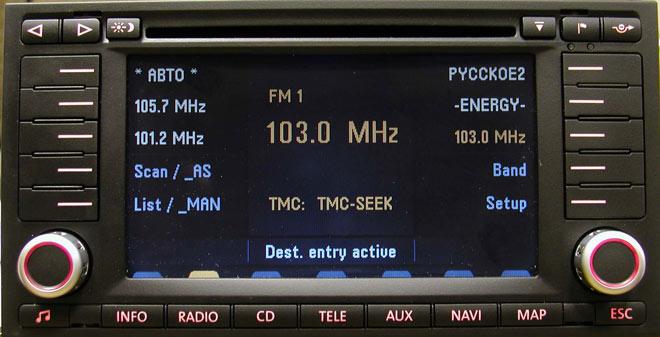 Штатная магнитола для Volkswagen RNS-2 фото
